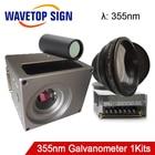 355nm UV Laser Digit...