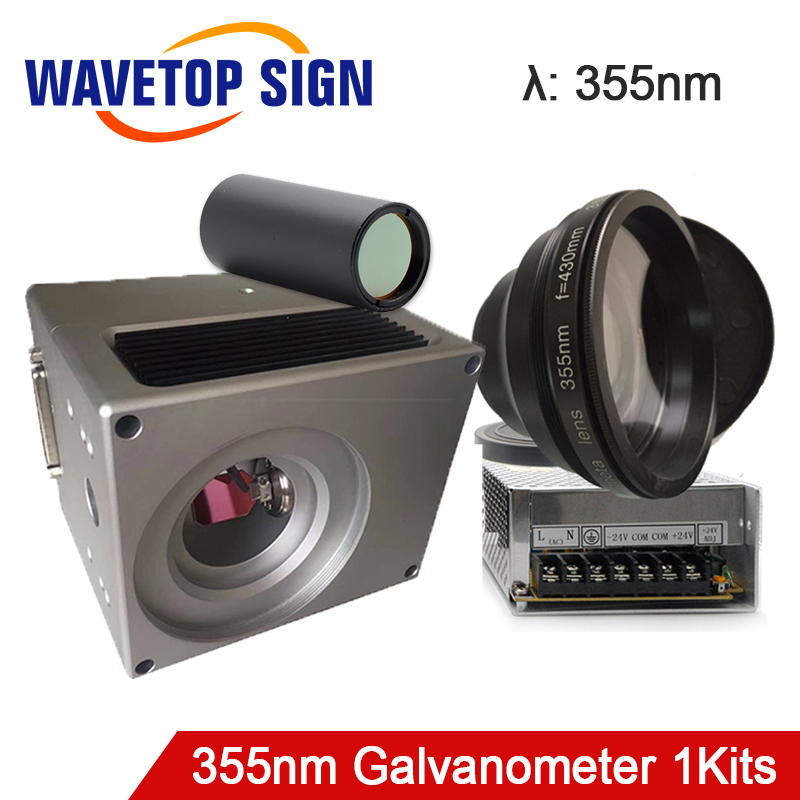 цена 355nm uv laser digital galvanometer 1sets +scanning lens 300*300mm +DC24 power supply + expander 4x 1pcs
