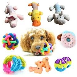 1 pçs popular animal filhote de cachorro cão brinquedos para pequeno cão rangido brinquedos pet cão bola sino mastigar brinquedos jogar para os dentes formação produtos para animais de estimação
