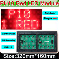 Red LED sign panel P10 Outdoor LED Display Module,Message Board,Brand Sign,Waterproof,High Brightness