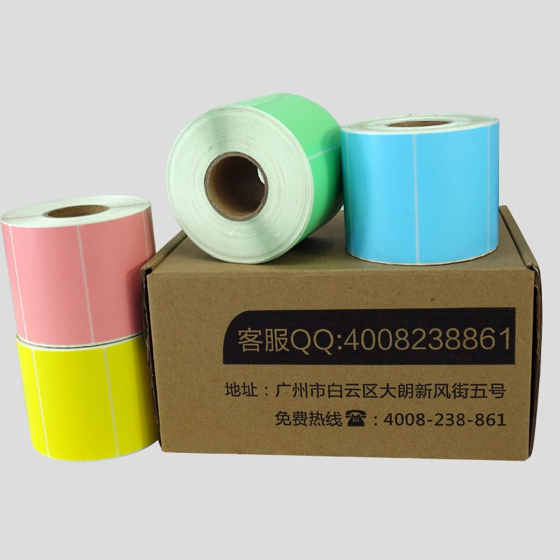 80 X 50 Mm ( 1000 Labels)  Roll Color Art Label Printing Bar Code Stickers  5 Colors In Stock