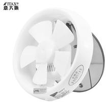 Ventilation fan window type circular ventilation glass bathroom toilet manual ITAS9933A
