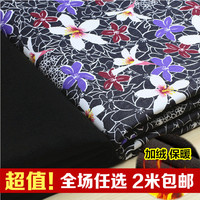 Silk Fabric Dong Jean And Thickening Of Cloth Printing Imitation Cowboy Foot Trousers Cultivate Morality Pencil Pants Fabric