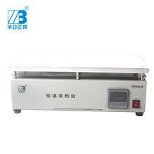 Цифровая Платформа термостата ZB5020JR Отопление плита станция предварительного нагрева для ремонта телефона экран сепаратор