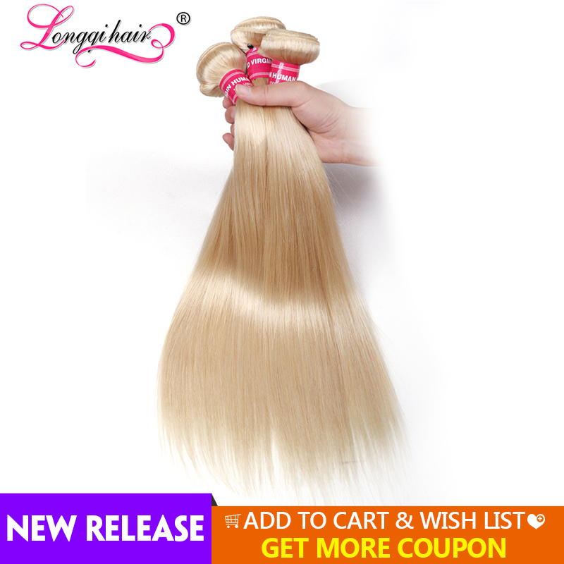 613 Honey Blonde Human Hair Bundles 3pcs lot Remy Brazilian Straight Hair 16 18 20