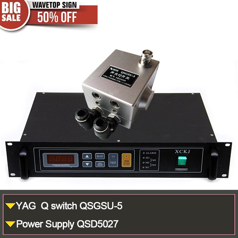 Q switch QSGSU-5+  Q drivr  QSD5027 YAG LASER MARK MACHINE 50W PARTS q switch qsgsu 5 q drivr qsd5027 yag laser mark machine 50w parts