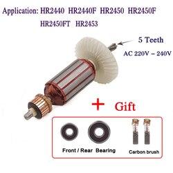 AC220-240V 5 Teeth Drive Shaft Hammer Armature Rotor for Makita HR2440 HR2440F HR2450 HR2451 HR2450F HR2450FT HR2453 Engine
