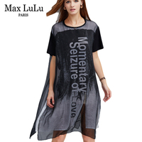 Max LuLu 2018 Summer Fashion Korean Boho Style Girls Casual Streetwear Womens Chiffon Dresses 3d Printed