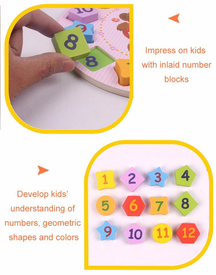 Kids Toys Wooden Blocks Clown Bear Digital Geometry Clock Children Educational Toy For Baby Boy and Girl Gift 7
