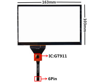 7.1 inch BR FPC0017 Capacitive Touch Digitizer for Car DVD GPS navigation multimedia Touch screen panel Glass image