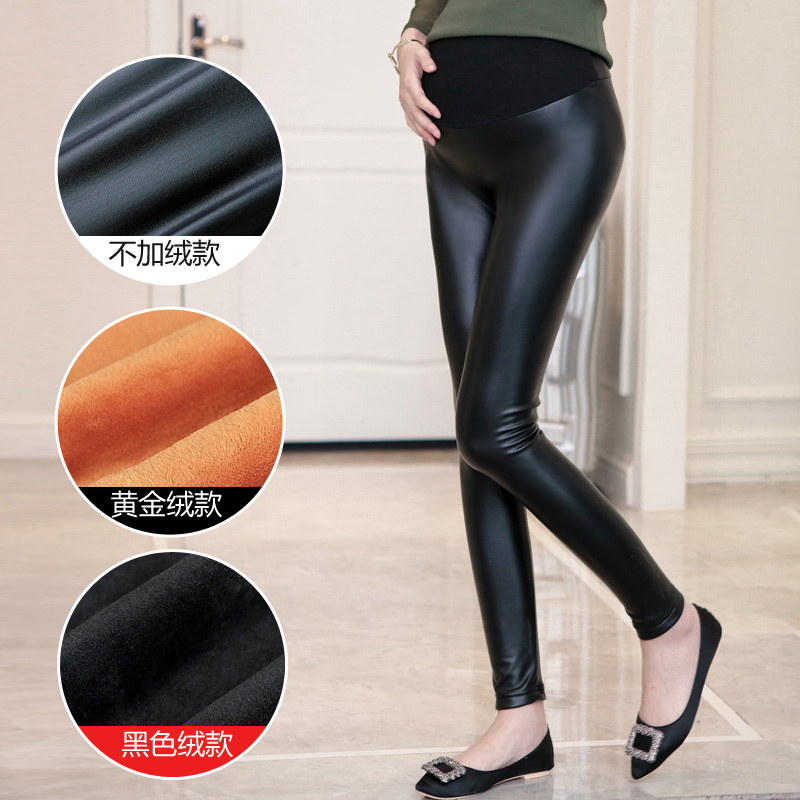 8520# 2017 Autumn Winter PU Maternity Legging Elastic Waist Belly Thicken Warm Pants For Pregnant Women Black Pregnancy Legging