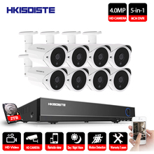 4MP Camera System 8ch AHD 4.0MP Cameras Bullet Outdoor HD Video Surveillance Kit  Security Camera CCTV System
