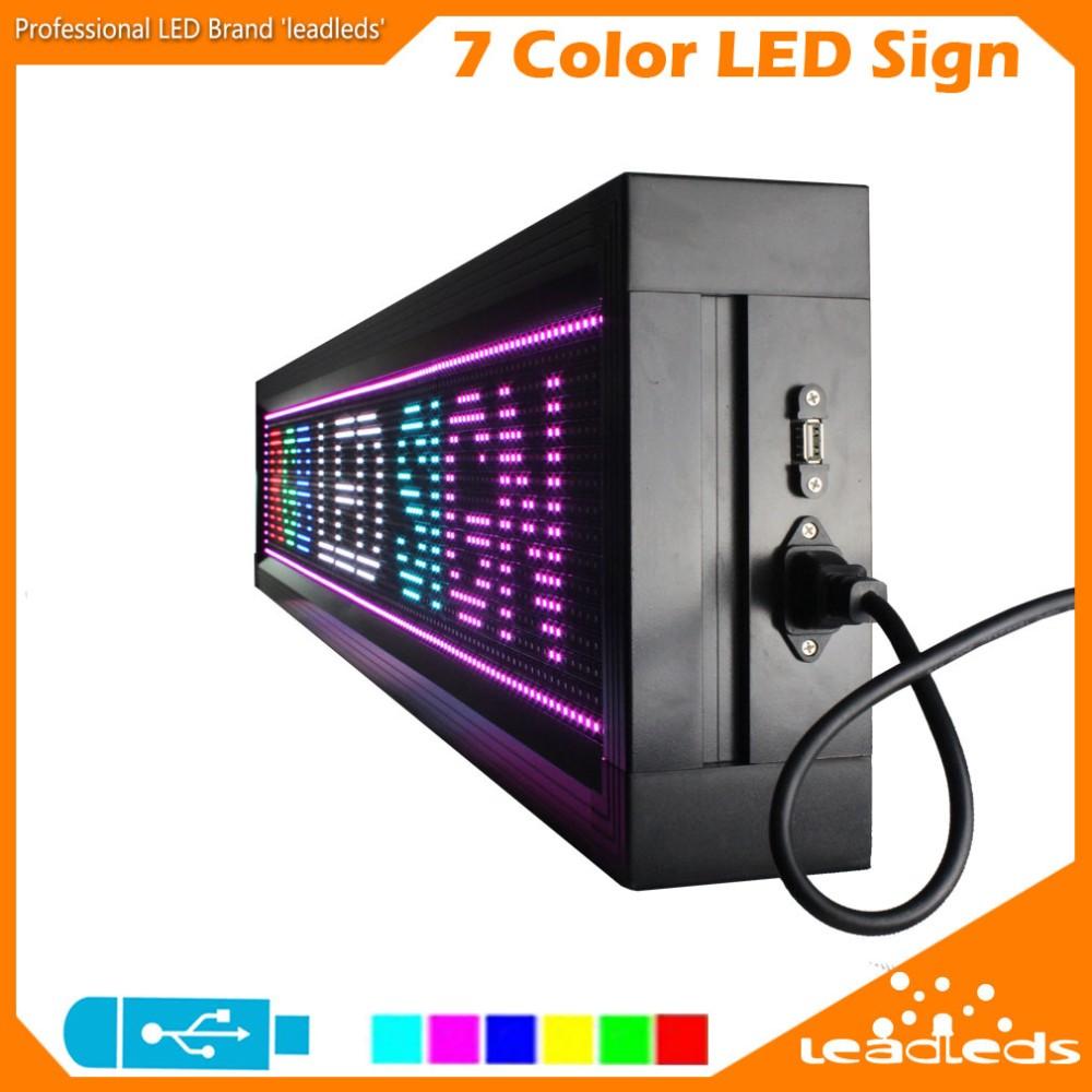 RGB Led Panel3