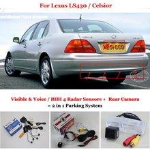 Liislee для Lexus LS430/Celsior-автомобильные парковочные датчики+ камера заднего вида = 2 в 1 визуальная/Биби сигнализация парковочная система