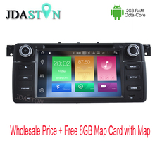 JDASTON 1 DIN Octa Core 2GB Ram Android 6.zero.1 Automotive DVD Participant For BMW E46 M3 Rover three Sequence Multimedia Video GPS Navigation Radio