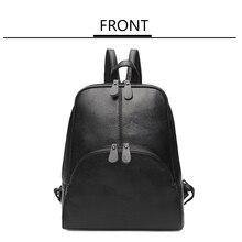 Модная сумка из коровьей кожи для женщин и девочек дамы рюкзак дорожная сумка бесплатная доставка