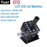 1 упак. CO2 ткацкий станок 12X3 Вт RGB полный Цвета светодио дный CO2 Джет Кэннон этап Dj световые эффекты построен в 3 М шланг DMX512 Управление