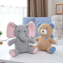Elephant Soft Toys for Babies Knitted Stuffed Elephant Toy