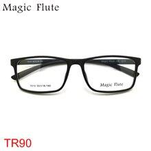 Новое поступление TR90 очки Свет Гибкие оптическая оправа для очков Для женщин или Для мужчин кадров Мода рецепт Винтаж Очки 7010