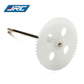 High Quality JJRC H31 RC Quadcopter Spare Parts Gear For RC Toys Models Quadcopter Drone Accessories Accs image