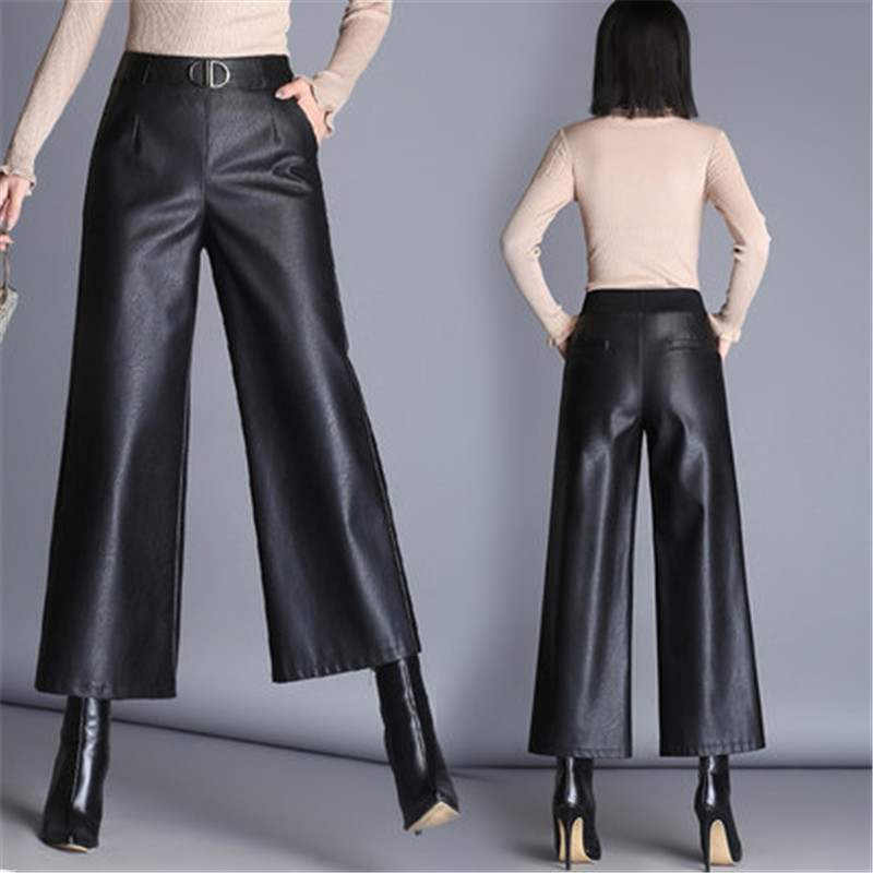Pu wide leg   pants     capri   women 2019 winter autumn high waist straight leather   pants   female trousers Plus size femme WF65
