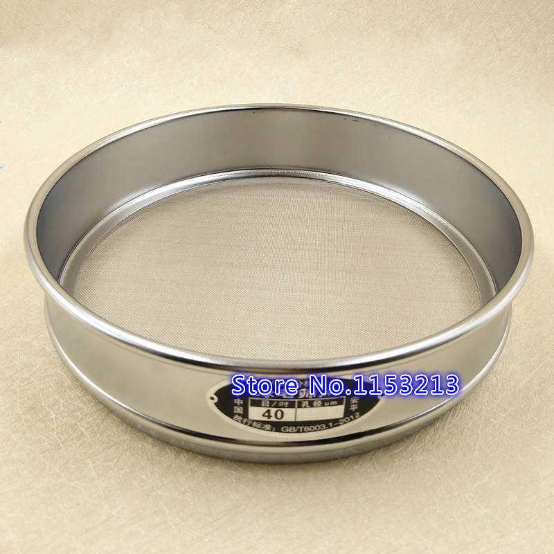 R30cm 90 mesh / Aperture 0.16mm Standard Laboratory Test Sieve Sampling Inspection sieve Pharmacopeia sieve Height 7cm r20cm aperture 0 002mm 304 stainless steel standard laboratory test sieve sampling inspection pharmacopeia sieve