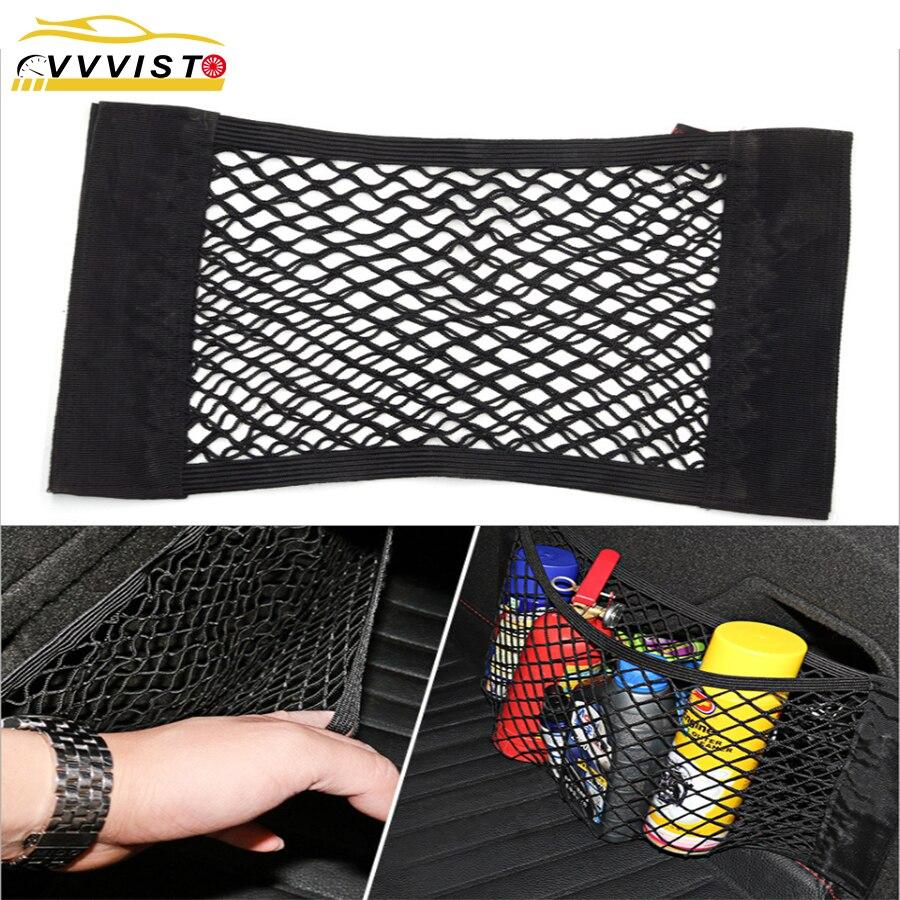 2019 Car Trunk Nets Storage Bag Mesh Net Styling New Back Rear Seat Elastic String Pocket