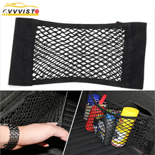 цена на 2019 Car Trunk Nets Storage Bag Mesh Net Bag Car Styling New Car Back Rear Trunk Seat Elastic String Net Mesh Storage Pocket