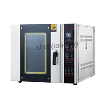 Commercial electric oven Hot air circulation oven bakery bread machine baking oven bread cake West Point equipment 380V 6500w