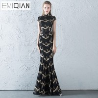 Gorgeous Chinese Style Formal Prom Party Dress Vintage High Collar Cap Sleeve Mermaid Evening Dresses robe de soiree