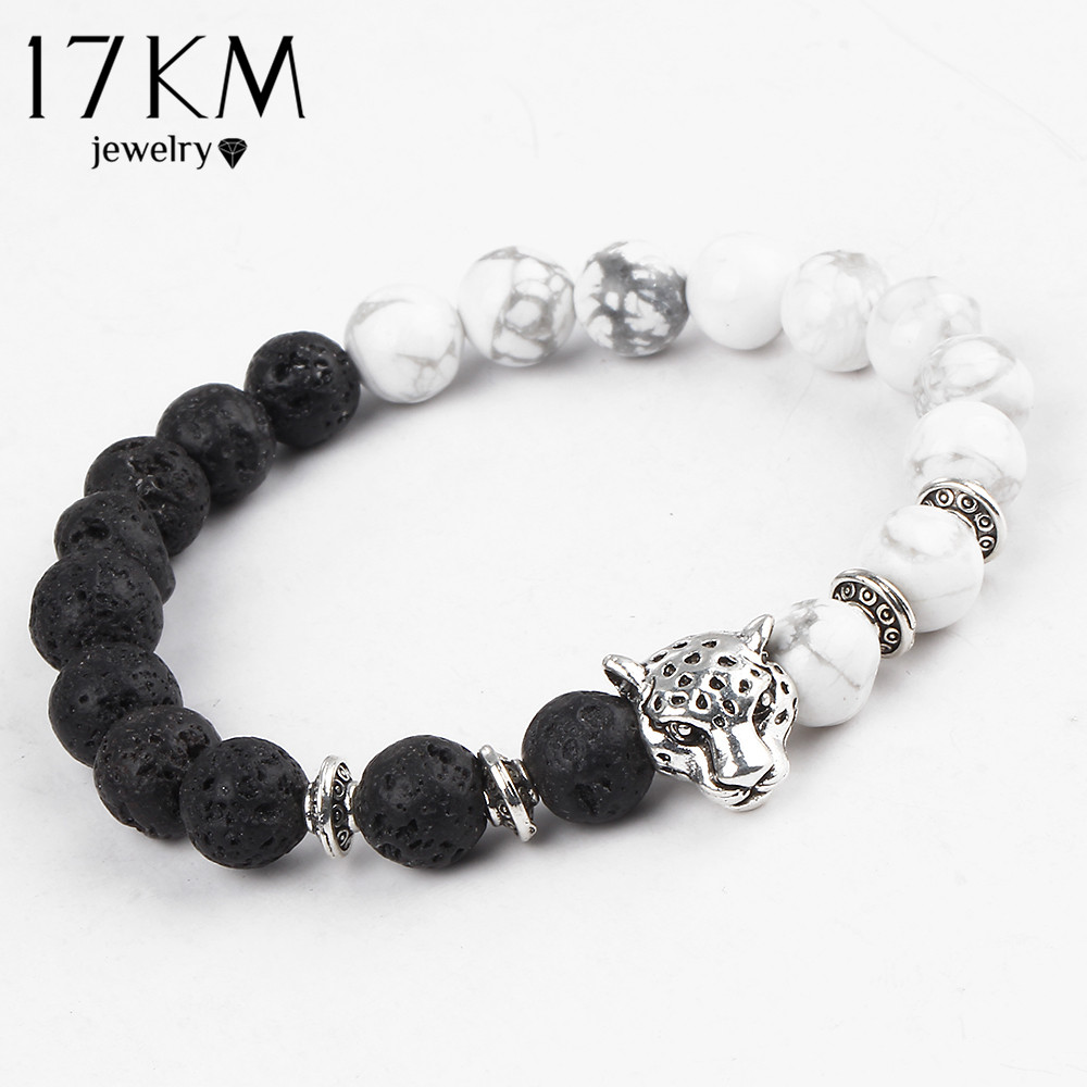 17KM Fashion White and Black Leopard Charm Bracelets