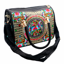Women Floral Embroidered Ethnic Bag