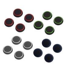 親指スティックグリップキャップジョイスケースプレイステーションデュアルショック3/4 PS3 PS4 PS5スリムxbox one 360スイッチプロコントローラ