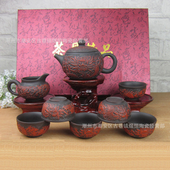 Hot Sale Yixing Purple Clay Gift Packing 8 Pcs Kung Fu Tea Set [Teapot + Serving Cup +6 Cups] Travel Chinese Porcelain Ceramic