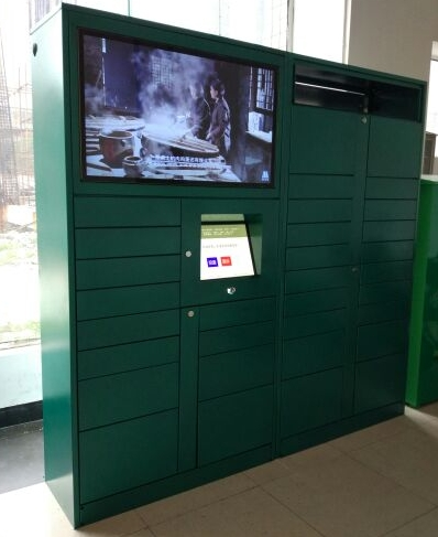 Control Self-service Logistic Distribution System Parcel Delivery Lockers Safes With All In One Pc Tv Signage