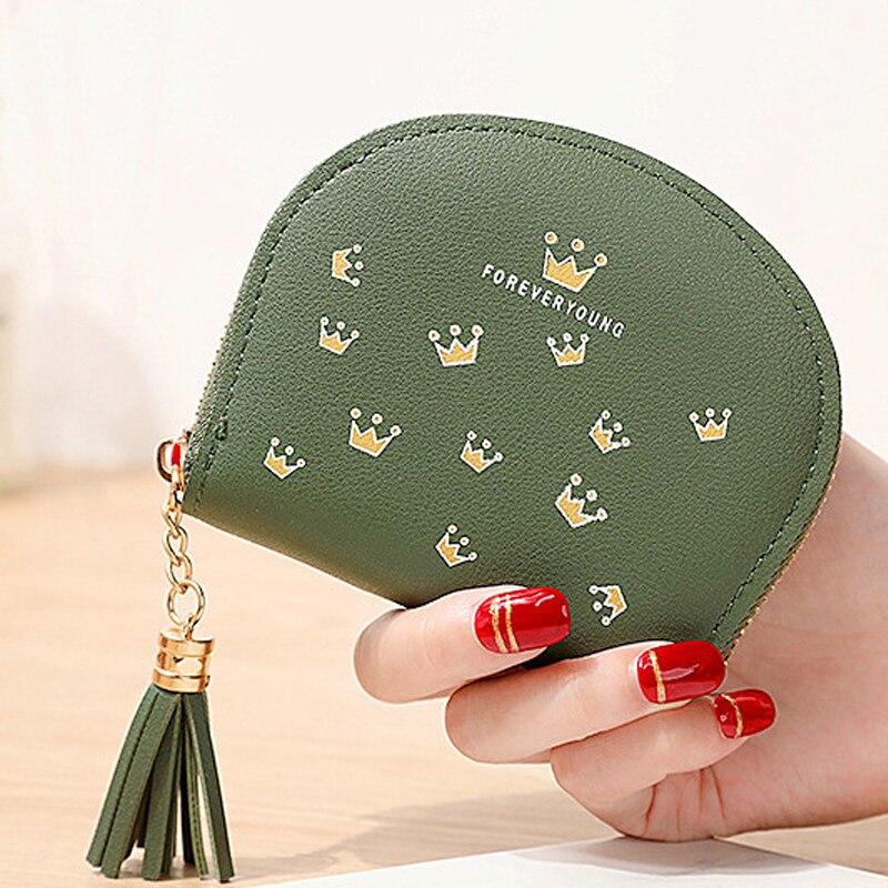 SUQI ilus  naiste rahakott