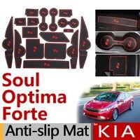 Противоскользящими резиновыми затворный слот подставка под кружку, для KIA Форте K3 YD Soul AM Оптима TF JF аксессуары наклейки 2010 2013 2015 2016 2017 2018