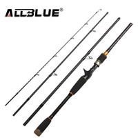ALLBLUE 2017 New Fishing Rod Spinning Casting Rod 99 Carbon Fiber Telescopic 2 1M 2 4M