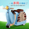 Smart scooter suitcase Ride on toys (3 wheels) Light+Smooth+Noiseless+Easy assembly Boarding permission Storage box Shoulder bag