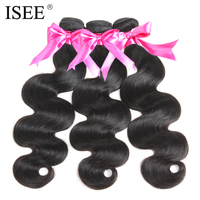 ISEE Brazilian Remy Hair Body Wave Human Hair Weave Bundles 10 26Inch Free Shipping No Tangle