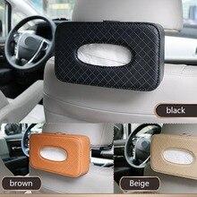 3 цвета Новый Автомобиль Стайлинг козырек от солнца Tissue Box PU кожаный чехол бумага держатель Авто интимные аксессуары