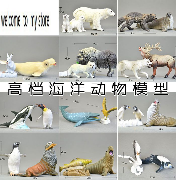 все цены на figure Boutique polar marine animal model toy penguin / reindeer / polar bear / blue whale / walrus /sea lion white whale онлайн