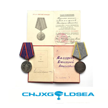 Comrades of Comrades of the Soviet Interior Ministry Ministry of the Interior 50th Anniversary Medal badge with  Certificate