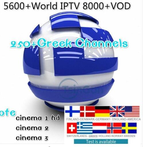 Реселлер панель Европа IP ТВ греческий Великобритании VIP Франции Африка 5000 + каналы 8000 VOD 450 SER Английский для Италия, Испания PT Нидерланды