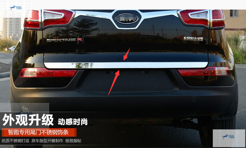 Yimaautotrims For Kia Sportage 2011 - 2015 Stainless Steel Rear Tailgate Trunk Lid Cover Trim 1 Pcs
