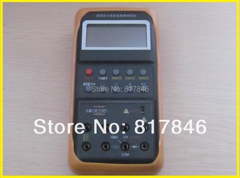 Többfunkciós lámpatest javító készülék BR886AR BR886A BR886 - Irodai elektronika - Fénykép 2