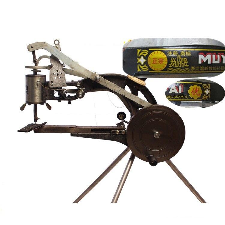 Manual Leather Cobbler Industrial Shoe Repair Machine Make Sewing for Bag Tant