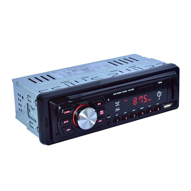 Car Radio 12V No Display Screen Vehicle Card Inserting U Disk Machine MP3 Plug in Machine Vehicle MP3 Player Radio Display