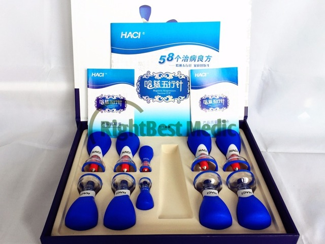 2017 New Deluxe HACI Magnetic Acupressure Suction Cupping Set  HACI Wu Xing Zhen 10 Cups Magnetic cupping acupuncture therapy