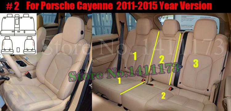 203 car seat cover (2)